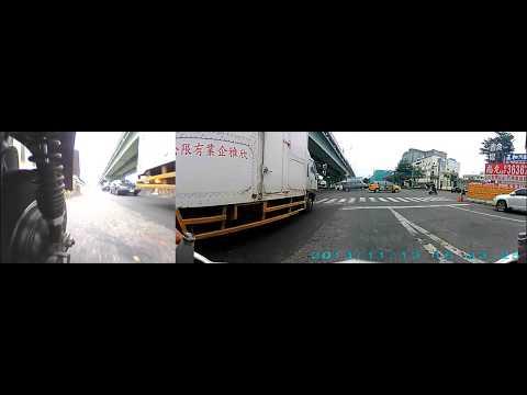 2電動機車 中途不充電往返89公里 高雄到屏東縣潮州鎮  電動車