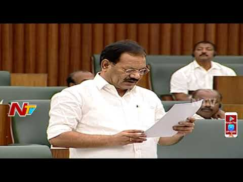 Andhra Pradesh Assembly Winter Sessions || Question Hour Part 03 || 20-11-2017 || NTV
