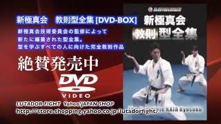 UTADOR FIGHT CO. Yahoo! JAPAN SHOP DVD ヤフーショッピング 送料無料...