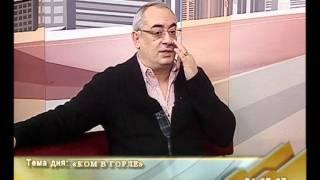 Центр современной психотерапии профессора Башканова г.Сыктывкар http://bashkanov.ru/
