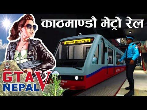 gta 5 nepal || काठमाण्डौ मेट्रो रेल || kathmandu metro train