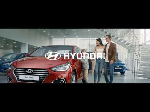 Реклама Hyundai Solaris - Люди делающие чудо