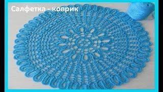 Салфетка - коврик или 1 часть кофточки , вязание крючком, crochet napkin (салфетка № 14)