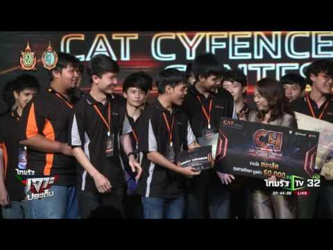 ลาดกระบังแชมป์อัจฉริยะแฮกเกอร์   13-09-59   ไทยรัฐเจาะประเด็น   ThairathTV