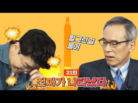 [J 라이브] 21회: 재벌 패듯 최욱 때려잡는 청문회 스타 주진형
