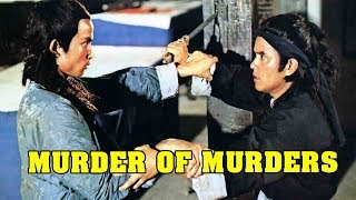 Wu Tang Collection - Murder Of Murders  (ENGLISH Subtitled)
