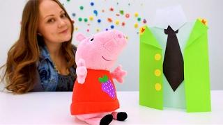 видео О празднике 23 Февраля – детям