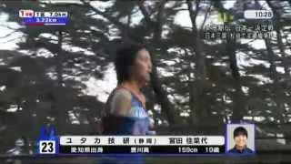 Repeat youtube video 2014 クイーンズ駅伝 宮田佳奈代の走り