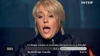 Алёна Бабак уверена, что война на Донбассе будет бесконечна