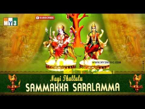 medaram-sammakka-sarakka-songs---nayi-thallulu-sammakka-saralamma---jathara---jukebox---bhakti-|
