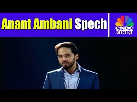 Anant Ambani: India will Lead the Change and Reliance will be at its Forefront | CNBC Awaaz