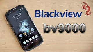 ДОРОСЛИЙ огляд Blackview BV9000 //Заряджений пройдисвіт)