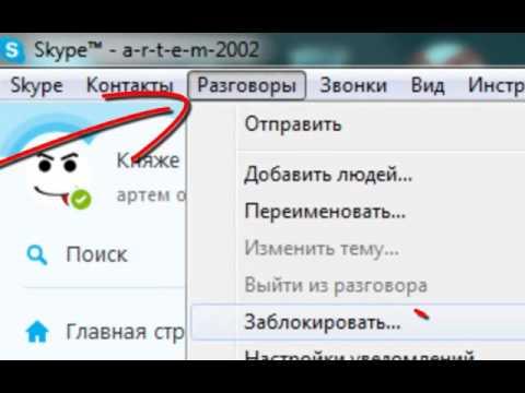 как в скайпе разблокировать всей России Крым