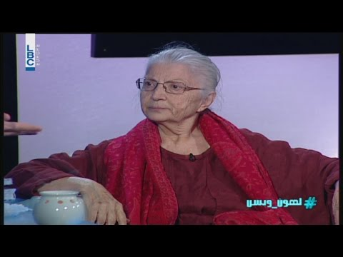 Lahonwbas - Episode 16 - لهون وبس – مقابلة مريم نور
