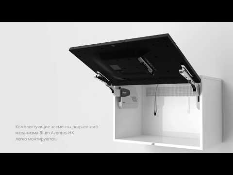 Встраиваемый телевизор EINBAUFERNSEHER CITYBOARD SK 215A11
