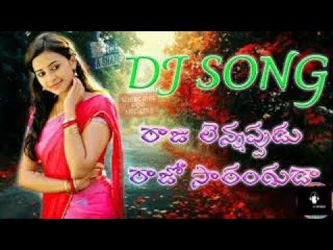 Hai Rajo Rajo Rajo SarangudaDJ SONG MIX BY DJ SAIKUMAR