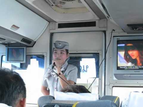 โค้ชนครชัยแอร์ 9906 กรุงเทพฯ - ระยอง