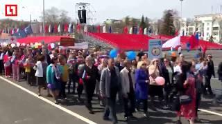 Первое мая демонстрация в Самаре 01.05.2018