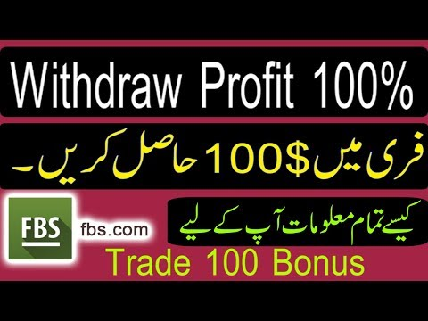 fbs-trading-account-in-urdu-trade-100-bonus-online-forex-trading-in-pakistan-|-fbs-pakistan