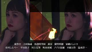 三島由紀夫の極上のエンターテイメント小説を舞台化。 スリリングでファ...