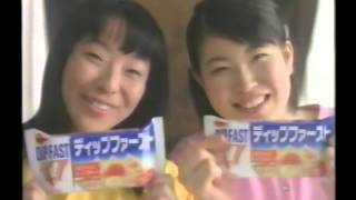 ブルボン ディップファースト セイン・カミュ 品田ゆい 動画 22