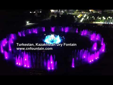 Outdoor Lighted Ground Garden Fountain Water Dancing in ...