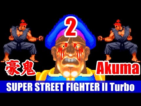 [2/3] Akuma Playthrough - SUPER STREET FIGHTER II Turbo