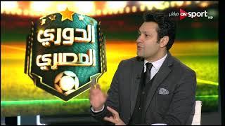 محمد أبو العلا: إراحة كارتيرون للاعبيه أمام طنطا أفاد الزمالك ضد زيسكو