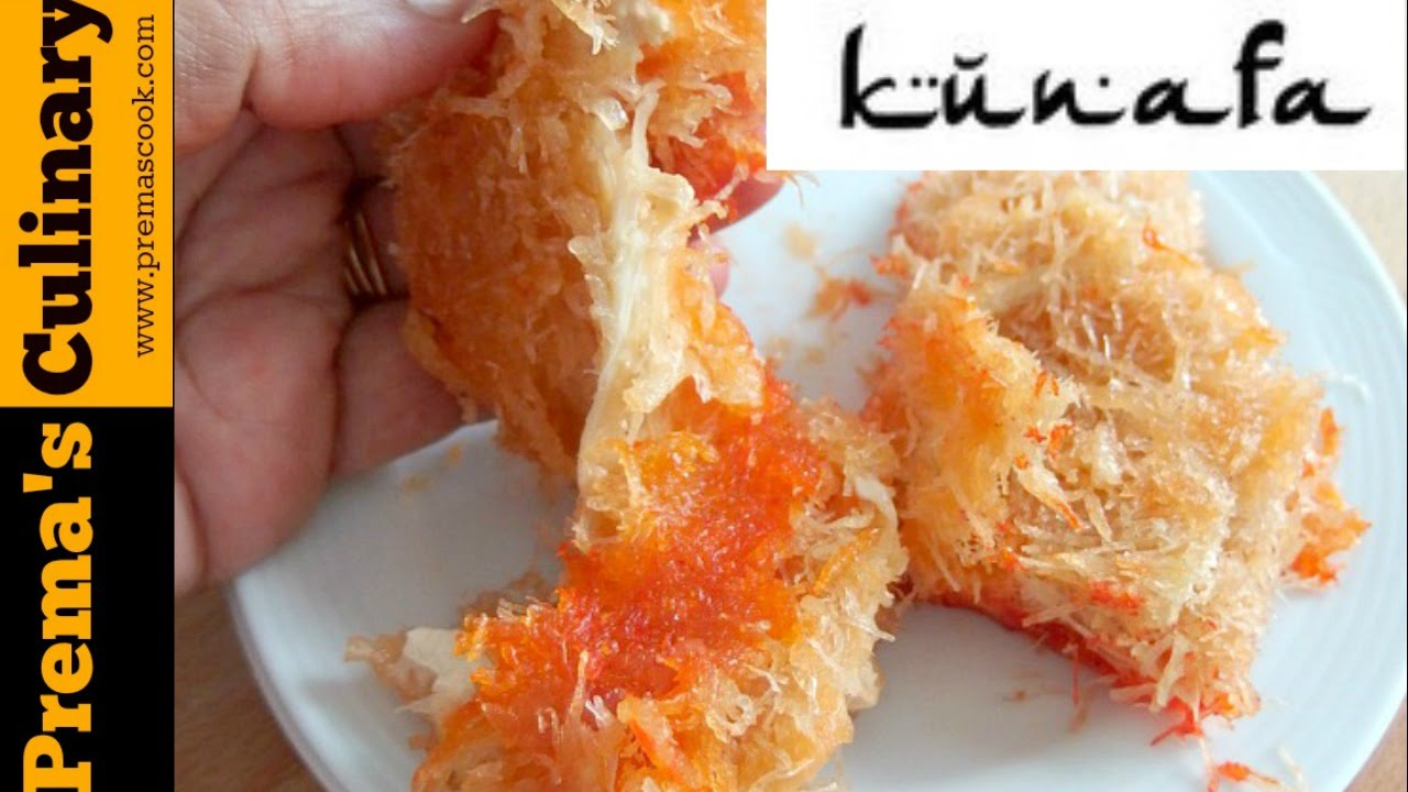 Kunafa recipe in 3 easy steps ramadan iftar recipes 2016 youtube forumfinder Gallery