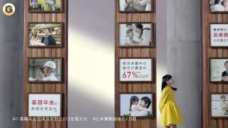 芦田愛菜 CM 政府広報 芦田愛菜 CM コイケヤ カラムーチョ インサイト篇...