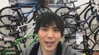 Jun gets a new bike!