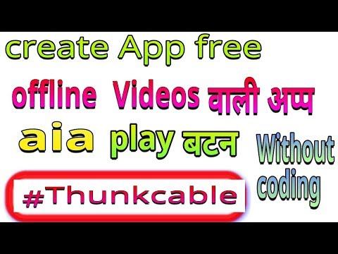 Thuncable|| How to create offline Videos android application
