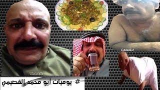 """# يوميات أبو محمد القصيمي  """" 1 """""""