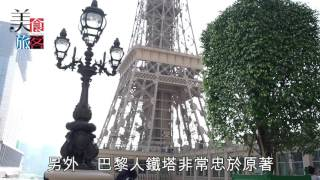 澳門巴黎人鐵塔 晚晚閃不停