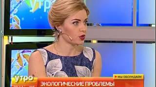 видео Экологические проблемы Белгородской области (Белгорода)