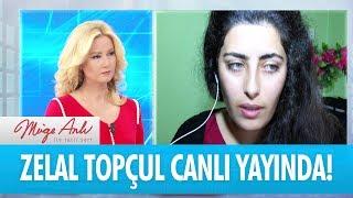 Zorla kaçırılan Zelal Topçul canlı yayında! - Müge Anlı İle Tatlı Sert 5 Aralık 2017