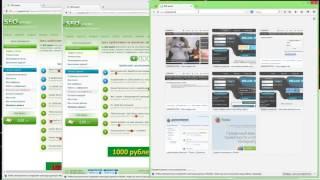 Как создавать несколько аккаунтов в SEO sprint и заработать от 50 рублей до 500