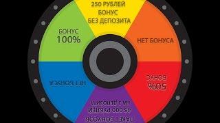 видео казино онлайн бонус за депозит