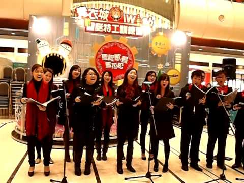 Wednesday Singer Christmas Carol Show @ Maritime Square part2