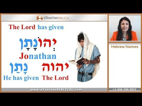 Is The Lord Hidden In Your Name? Biblical Hebrew Q\u0026A With ETeacherBiblical