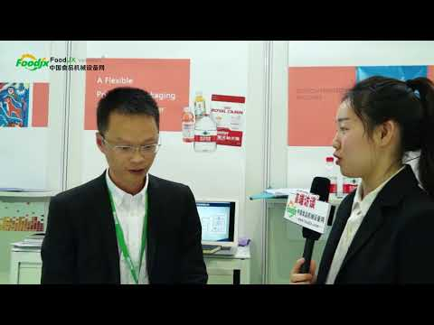 Interview of Chengdu H&X Printing & Packaging
