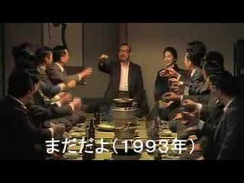 80 Years of Japanese Cinema in 80 Seconds