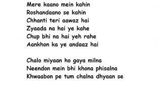 DHOKHA DHADI Lyrics Full Song Lyrics Movie - R… Rajkumar   Arijit Singh