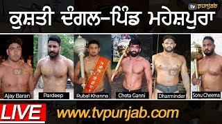 Live Kushti Dangal | Maheshpura | TV Punjab | Pehalwani | 24-08-19
