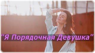 Дом-2 Последние Новости на 30 декабря Раньше Эфиров (30.12.2015)