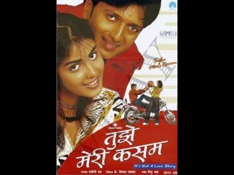 tujhe meri kasam full movie free download in hd