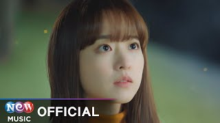 Download [LYRIC VIDEO] GUMMY (거미) - I Wanna Be With You | 어느 날 우리 집 현관으로 멸망이 들어왔다 OST