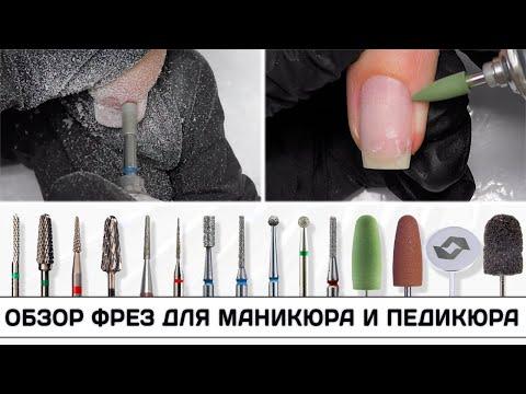 Вопрос: Как полировать ногти?