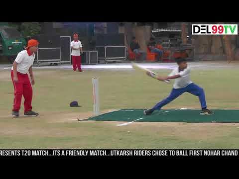 Noharchand Kalawati Goel Cup 2018, Match Highlights Day 1 | Gee 7 Welfare Association