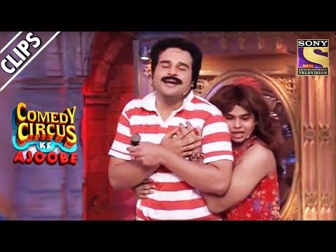 Krushna And Siddarth Tease Vipul And Archana | Comedy Circus Ke Ajoobe